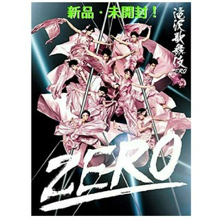 ジャニーズ(Johnny's)の滝沢歌舞伎ZERO<初回生産限定盤>(舞台/ミュージカル)