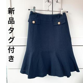 レッセパッセ(LAISSE PASSE)の新品タグ付きのレッセパッセのマーメイドスカート(ひざ丈スカート)
