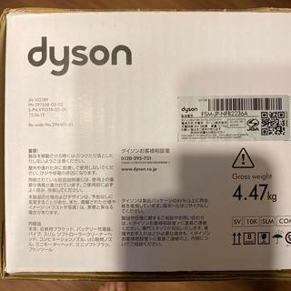 ダイソン(Dyson)のDyson V8 Slim Fluffy+(掃除機)
