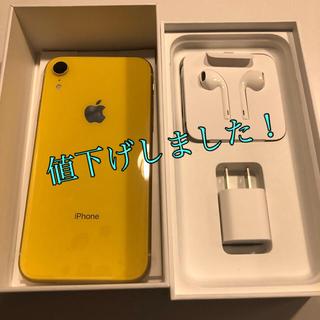 アイフォーン(iPhone)のiPhone XR   256GB    イエロー(スマートフォン本体)