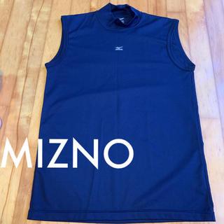 MIZUNO - MIZNO LLサイズ アンダーシャツ