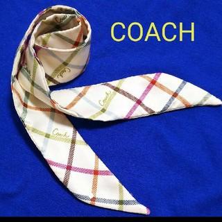 コーチ(COACH)のCOACH バッグ用 ミニサイズ スカーフ【サマークリアランス】(バンダナ/スカーフ)