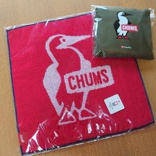 チャムス(CHUMS)の【CHUMS】ロゴハンドタオル & エコバッグセブンイレブンPayPayコラボ(タオル/バス用品)