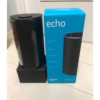 エコー(ECHO)のAmazon Echo スマートスピーカー第2世代 チャコール(スピーカー)