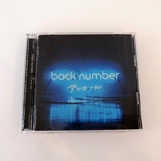 バックナンバー(BACK NUMBER)のアンコール★back number(ポップス/ロック(邦楽))