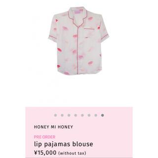 ハニーミーハニー(Honey mi Honey)のhoney mi honey パジャマシャツ(シャツ/ブラウス(半袖/袖なし))