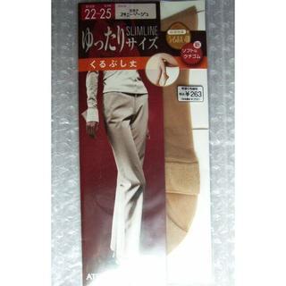 Atsugi - 2足組☆日本産☆ゆったりサイズ☆くるぶし丈ソフトクなチゴム