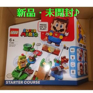 レゴ(Lego)のレゴ(LEGO) スーパーマリオ レゴ(R)マリオ と ぼうけんのはじまり 〜 (積み木/ブロック)