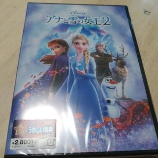 アナトユキノジョオウ(アナと雪の女王)のアナと雪の女王2〈数量限定〉dvd(キッズ/ファミリー)