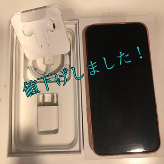 アイフォーン(iPhone)のiPhone XR  256GB   コーラル(スマートフォン本体)