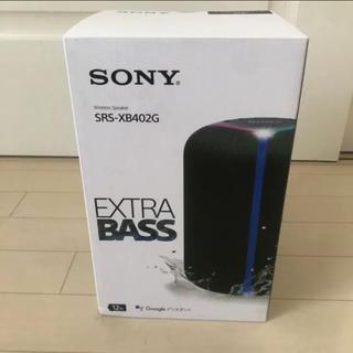 ソニー(SONY)の新品未開封 SONY SRS-XB402G extra bass(スピーカー)