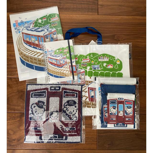 familiar(ファミリア)のファミリアコラボ 阪急神戸線100周年 5点セット キッズ/ベビー/マタニティのこども用バッグ(レッスンバッグ)の商品写真