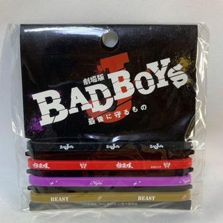 Sexy Zone 劇場版 BAD BOYSラバーリストバンド4本セット(アイドルグッズ)