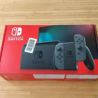 Nintendo Switch - Nintendo Switch NINTENDO SWITCH JOY-CON…