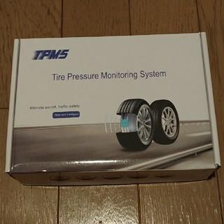 TPMS タイヤプレッシャーモニタリングシステム