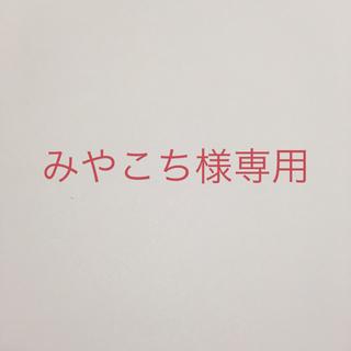 集英社 - 鬼滅の刃 禰豆子 ぬいぐるみ メガジャンボ BIG 特大 大きい 寝そべり