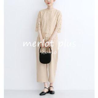 メルロー(merlot)の【merlot plus】レーシーブラウスパンツセットアップ 二次会 パーティー(その他)