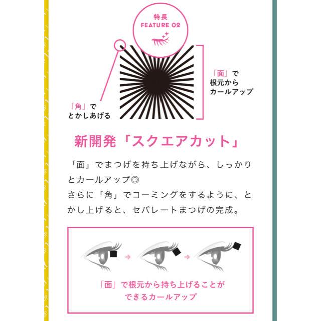 K-Palette(ケーパレット)の(箱なし新品未使用)K-パレット シルキーロング、ボリュームマスカラ コスメ/美容のベースメイク/化粧品(マスカラ)の商品写真