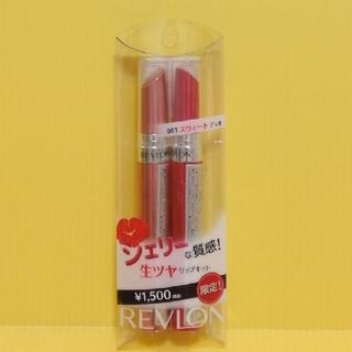 レブロン(REVLON)の新品 レブロン ウルトラ HD ジェル リップカラー 2本セット(口紅)