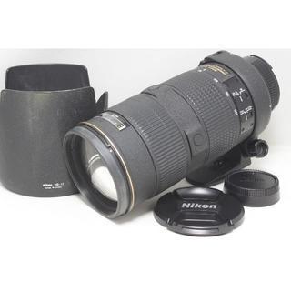 ニコン(Nikon)の◆2.8望遠ズーム◆ ニコン AF-S 80-200 F2.8 D ED(レンズ(ズーム))