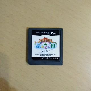 ニンテンドーDS(ニンテンドーDS)の牧場物語 ふたごの村 DS(携帯用ゲームソフト)