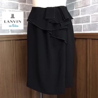 ランバンオンブルー(LANVIN en Bleu)のLANVIN en Bleu 新品タグ付き スカート(ひざ丈スカート)