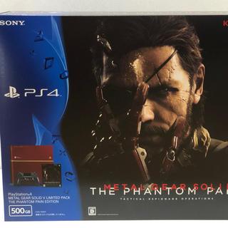 PlayStation4 - 新品 PS4 本体 メタルギアエディション(ソフト欠品)