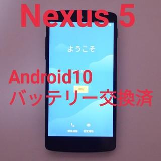 LG Electronics - Google Nexus5 LG-D821 16GB White