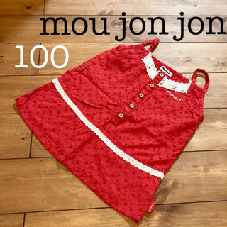 ムージョンジョン(mou jon jon)のムージョンジョン 100 キャミ チュニック レース レッド ノースリーブ(Tシャツ/カットソー)