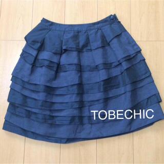 トゥービーシック(TO BE CHIC)のトゥービーシック スカート 40 春 夏物 【 TO BE CHIC  】(ひざ丈スカート)