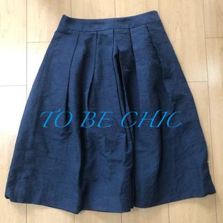 トゥービーシック(TO BE CHIC)のトゥービーシック スカート 38 【 TO BE CHIC  】(ひざ丈スカート)