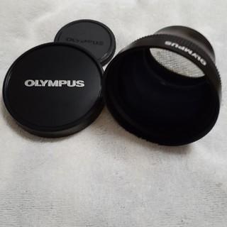 オリンパス(OLYMPUS)の●未使用品●高級1.4倍テレコンバージョンレンズ●オリンパス (レンズ(単焦点))