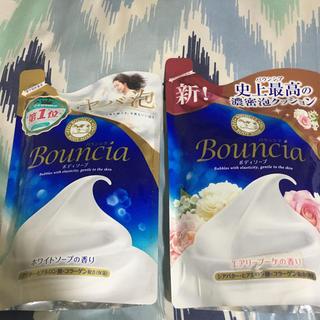 牛乳石鹸 - バウンシア 400ml ボディソープ 2点 🐾史上最高の🐾濃密泡クッション!