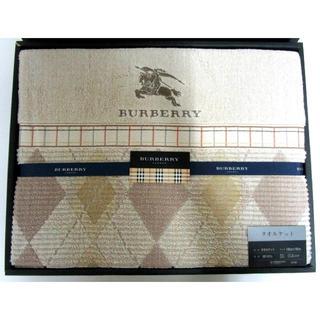 BURBERRY - 未使用 バーバリー タオルケット シングル