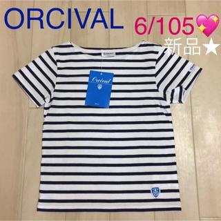 こどもビームス - 新品★ORCIVAL オーシバル/オーチバル★キッズ ボーダーTシャツ♪105