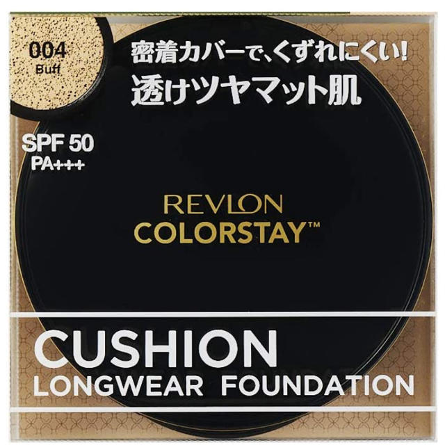 REVLON(レブロン)の専用 コスメ/美容のベースメイク/化粧品(ファンデーション)の商品写真