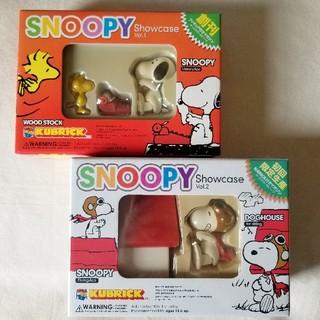 SNOOPY - スヌーピー Showcase vol.1 vol.2 キューブリック セット