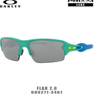 オークリー(Oakley)の☆値下げ☆オークリーサングラス フラック2.0 アジアンフィットモデル(その他)