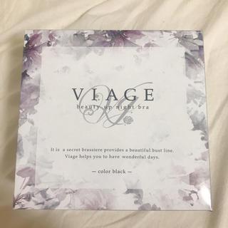 viage ビューティーアップナイトブラ ブラック Lサイズ(ブラ)