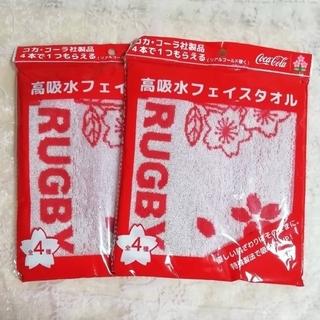 コカコーラ(コカ・コーラ)のコカ コーラ 高吸水フェイスタオル 2枚セット(タオル/バス用品)