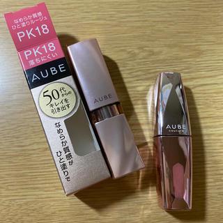 オーブクチュール(AUBE couture)のソフィーナ オーブ なめらか質感 ひと塗りルージュ PK18(3.8g)(口紅)