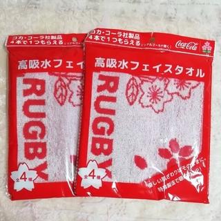 コカコーラ(コカ・コーラ)のコカコーラ 高吸水フェイスタオル 2枚(タオル/バス用品)