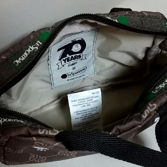 LeSportsac(レスポートサック)の【新品】レスポートサック MICRO BAG スヌーピーレモノグラム レディースのファッション小物(ポーチ)の商品写真