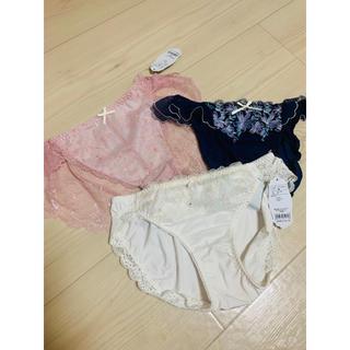 tutuanna - 新品 【定価4100円】チュチュアンナ ショーツセット パンツ