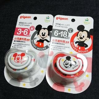 Pigeon - 新品 ピジョン おしゃぶり ミッキーマウス絵柄 Mサイズ+Lサイズセット