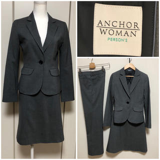 anchor woman PERSONS スーツ 小さいサイズ