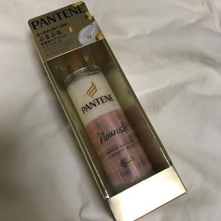 パンテーン(PANTENE)のパンテーン リペアー ゴールデン カプセル ミルク(90g)(トリートメント)