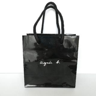 アニエスベー(agnes b.)の【 agnes b.】アニエスベー ☆ ショップ 袋 ショッパー 300円(ショップ袋)
