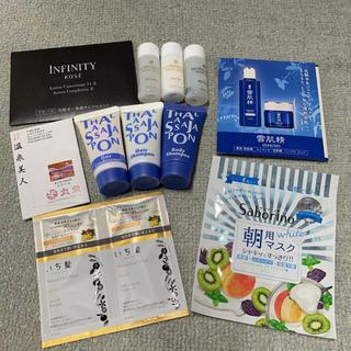 コーセー(KOSE)のコーセー 化粧水 乳液 その他(サンプル/トライアルキット)