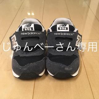 New Balance - ニューバランス 14センチ スニーカー 靴 黒